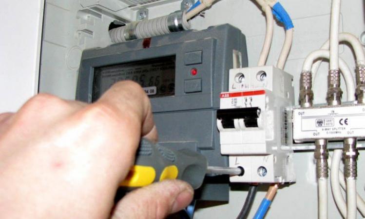 Экспертиза счетчиков электроэнергии